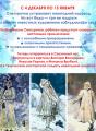 """""""В гостях у Снегурочки"""""""
