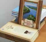 В Чебоксарах презентовали книгу Алексея Хабарова «Заповедные дали»