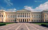 19 марта - День Русского музея