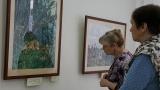 Искусство — для «серебряного возраста»