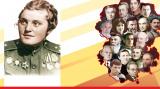«Лица Чувашии»: Парфёнова Зоя Ивановна